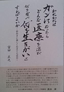 book_info_7
