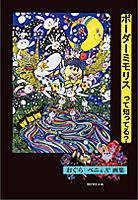 book_info_10