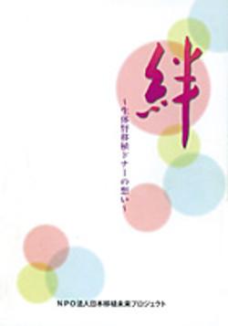 book_info_2