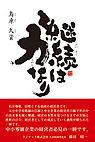 book_info_4.jpg