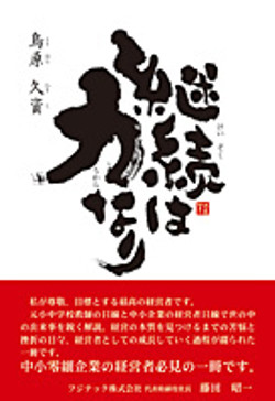 book_info_4
