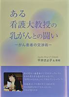 book_info_8