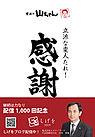 book_info_3.jpg