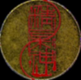 Yang_YiGong_logo_small2.png