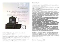 00 Promenade
