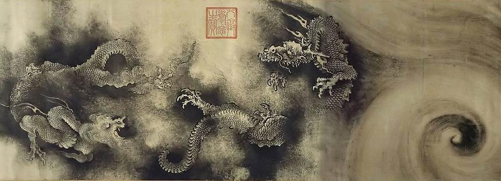 Daist Gate SC Wudang Tai Chi, Qi Gong and Kung Fu