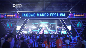 Taobao Maker Festival To Showcase NFTs For The First Time In Shanghai