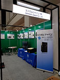 semicon unirom japan.jpg