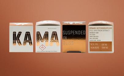KamaBox2.jpg