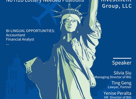 Online Seminar--Green Card Expedition Opportunities & Job Opportunities