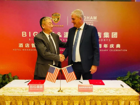 Strong alliance! The signing ceremony of BIG Group & Wyndham Hotel Group ended successfully!