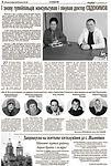 Доктор Евдокимов - поможет! Невролог Запорожье проводит беслатные консультации для жителей Гуляйполя
