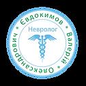 Аватар Евдокимова png.png