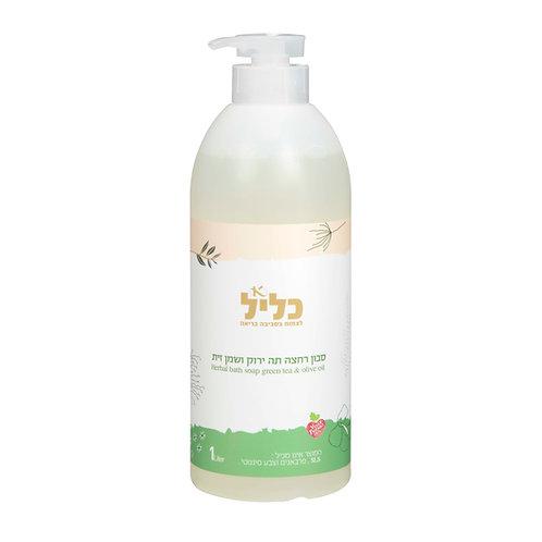 סבון רחצה צמחי בניחוח תה ירוק ושמן זית 1 ליטר