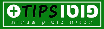 Main Phototips Logo - w Yearly Club - v 03.jpg