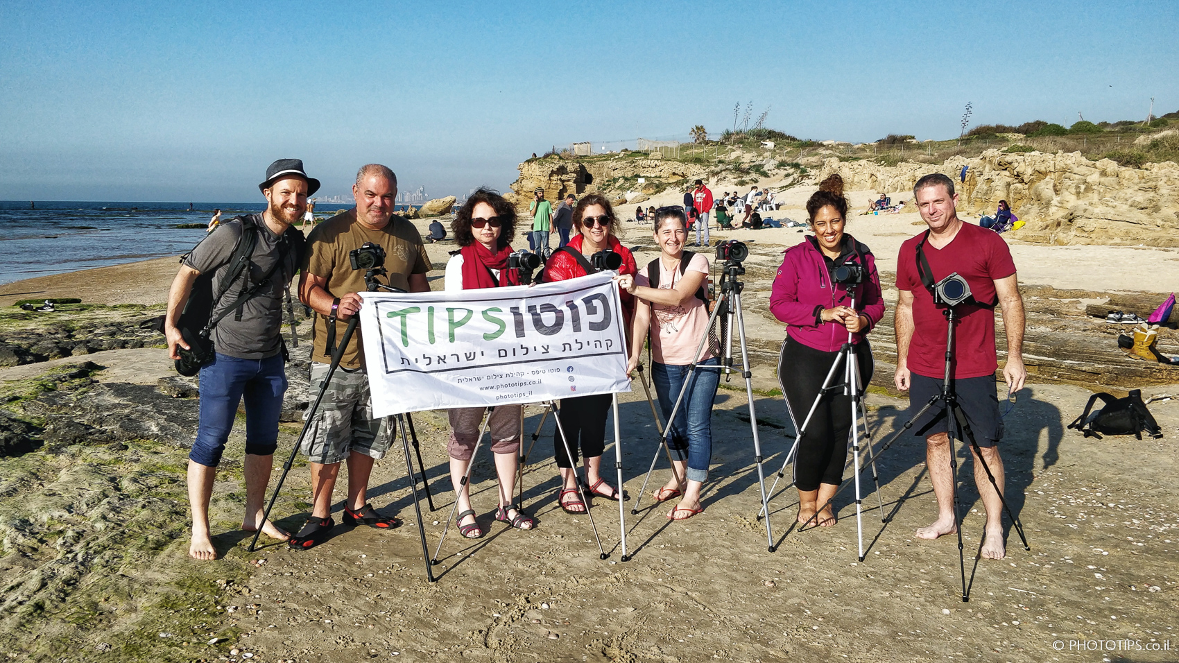 20200228 - PhotoTips Workshops w Flag -