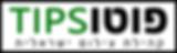 Main-Phototips-Logo.png