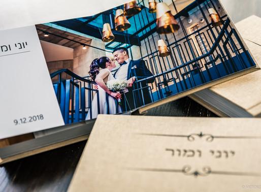 אלבום חתונה - בחירת התמונות - האיך, הכמה והלמה