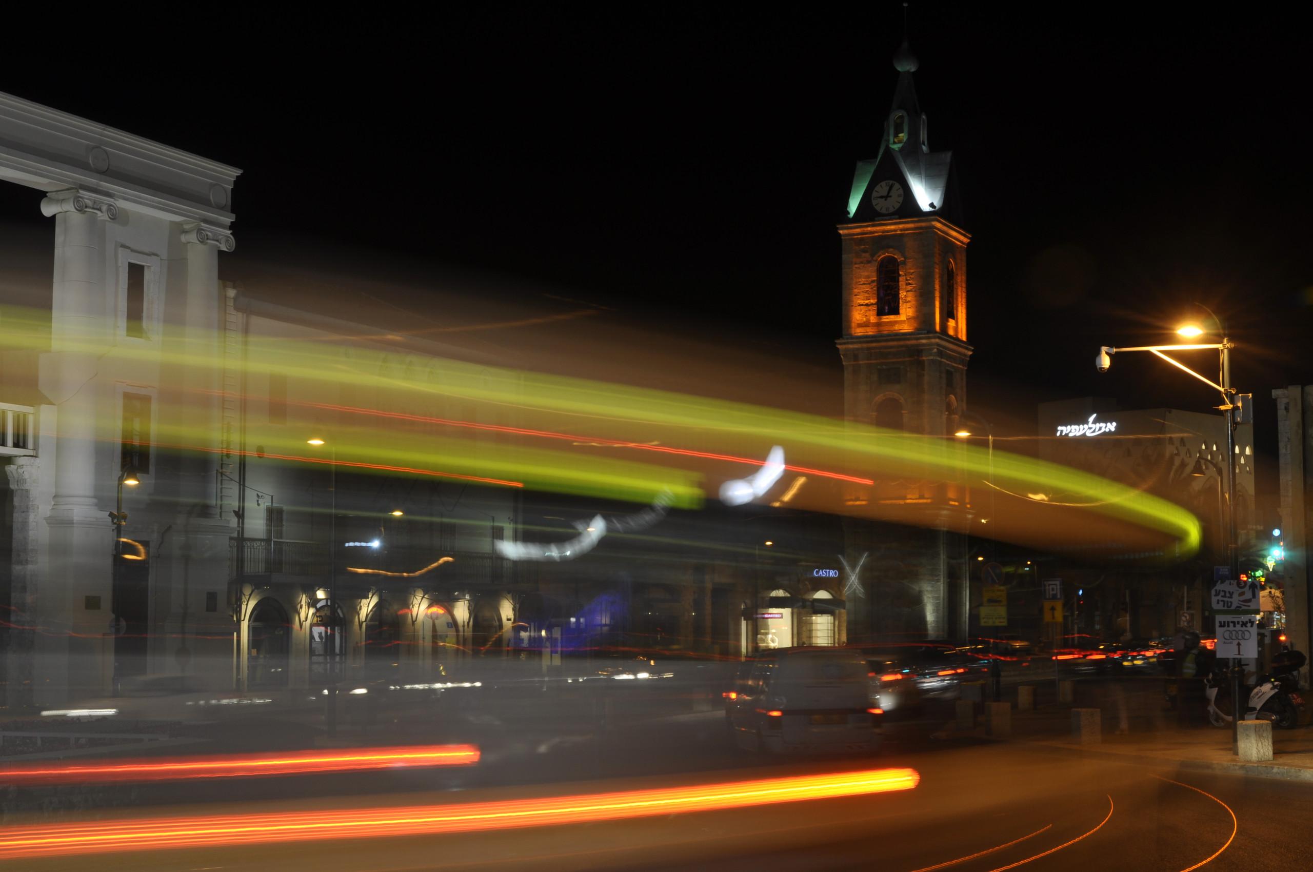 צילום חשיפה ארוכה בכיכר השעון ביפו, 2010