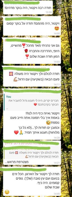 WhatsApp Image 2021-08-21 at 13.19.00