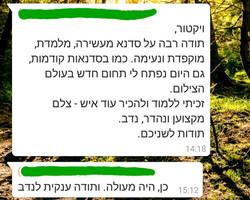 WhatsApp Image 2021-08-21 at 13.19.00 (4)