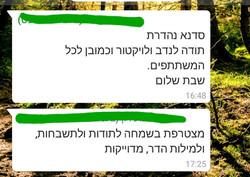 WhatsApp Image 2021-08-21 at 13.19.00 (6)