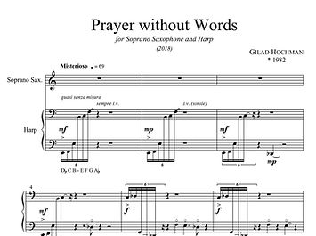 Prayer Without Words Saxophone Harp Gilad Hochman