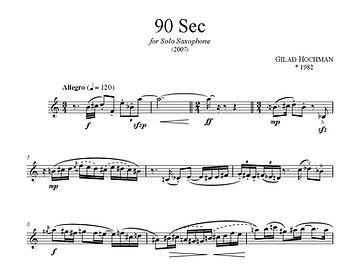 90 Sec Saxophone Solo Gilad Hochman