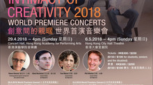 Hochman at the Intimacy of Creativity Festival (Hong Kong)