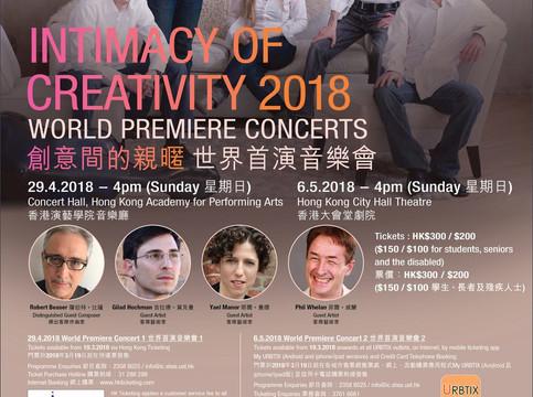 Hochman at the Intimacy of Creativity Festival (Hong Kong)