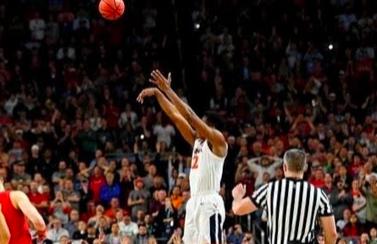 NCAA Basketball Contest