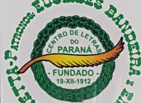 CENTRO DE LETRAS DO PARANÁ SUSPENDE SUAS ATIVIDADES DE MARÇO
