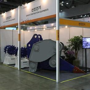 Exhibition - Conex Korea 2014