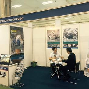 SUNJIN CE at Mining Vietnam 2016