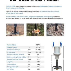 New Product- WSP wood stump planer