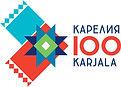 karelia 100 (1).jpg