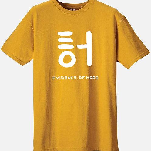 EOH Yellow Organic Cotton T Shirt