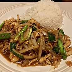 GĐ15. Stir Fried Pork, Beef or Chicken with lemon grass and chili pepper