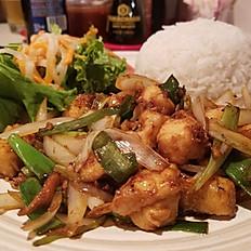 C8. Stir Fried Shrimp or Chicken (Cơm Tôm hoặc Gà Lúc Lắc)