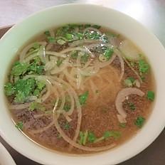 P11. Plain Rice Noodle Soup (no meat) (Phở Không Thịt)
