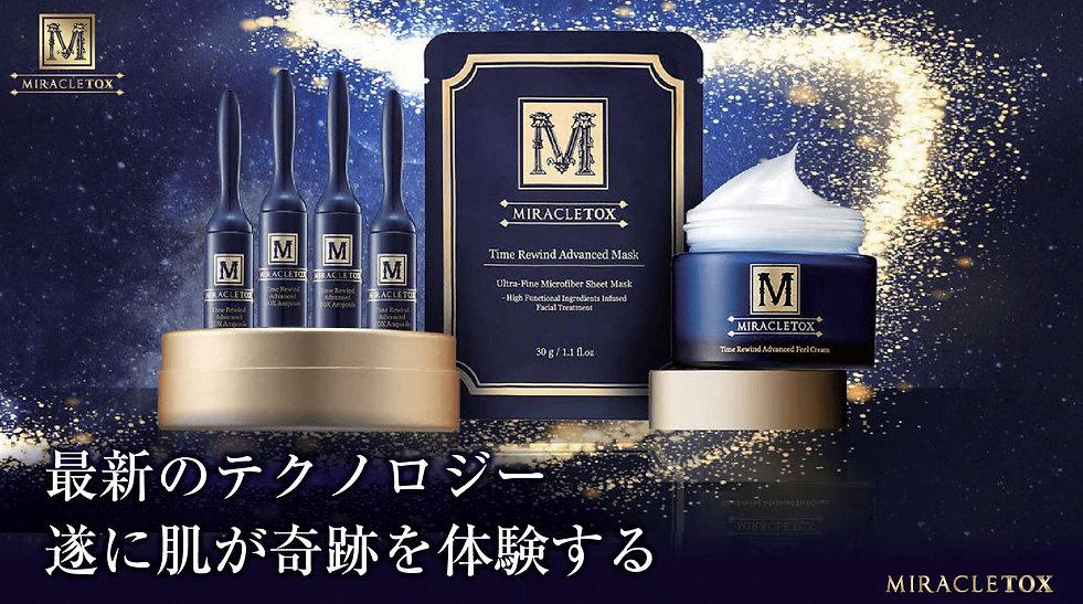 miracle_1.jpg