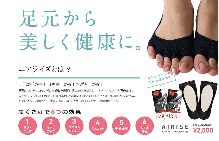 air5-2.jpg