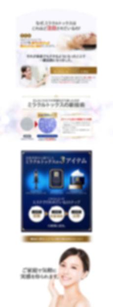 miracle_4.jpg