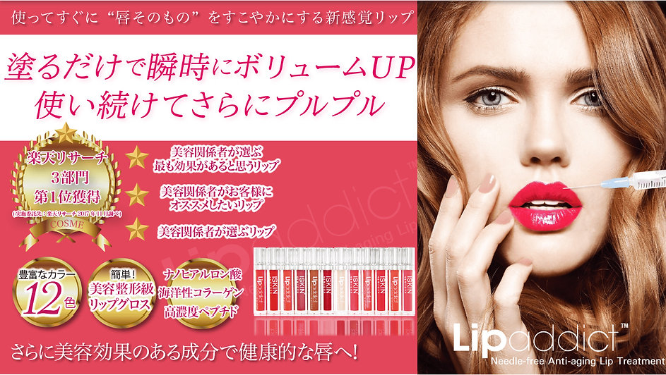 lip-1.jpg