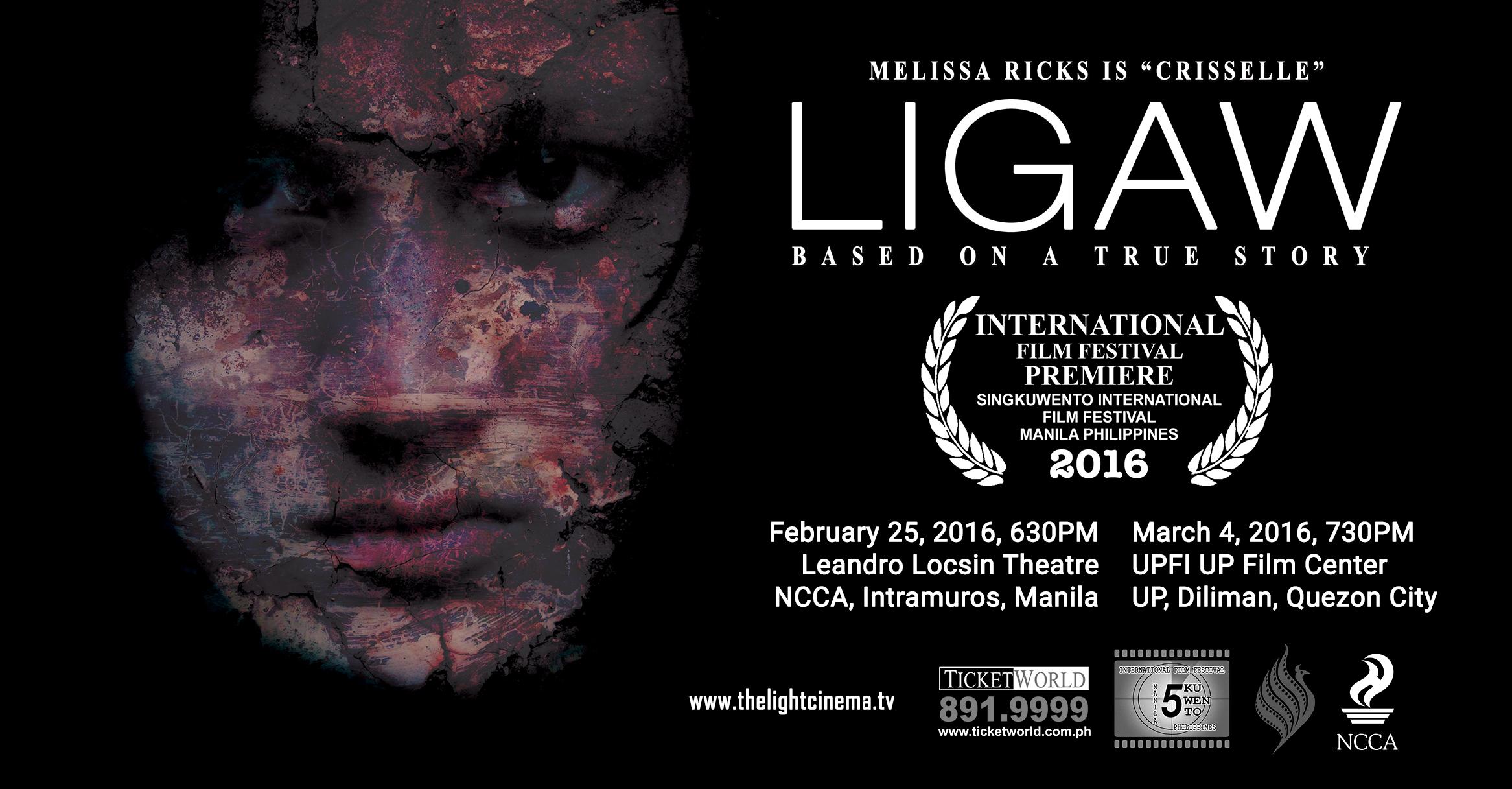 2016 tagalog movies horror