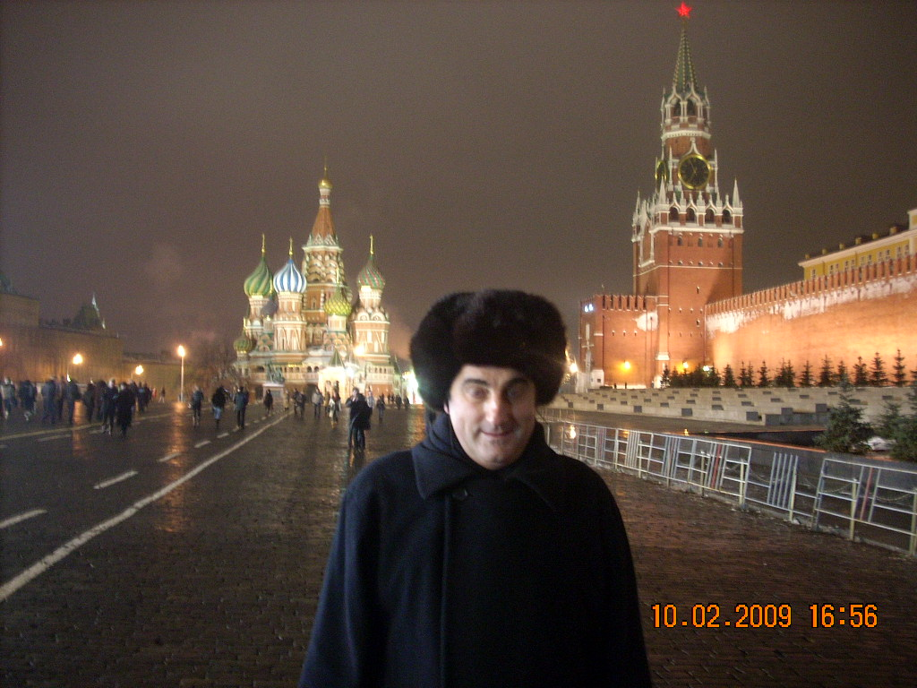 Moscow 2008
