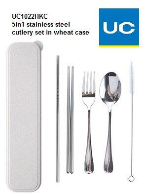 UC1022HKC 5in1 S/steel cutlery set in wheat case