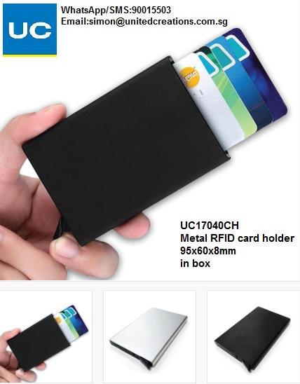 UC17040CH Metal RFID card holder in box
