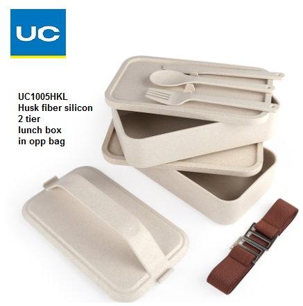 UC1005HKL Hysk fiber silicon 2tier lunch box in opp bag