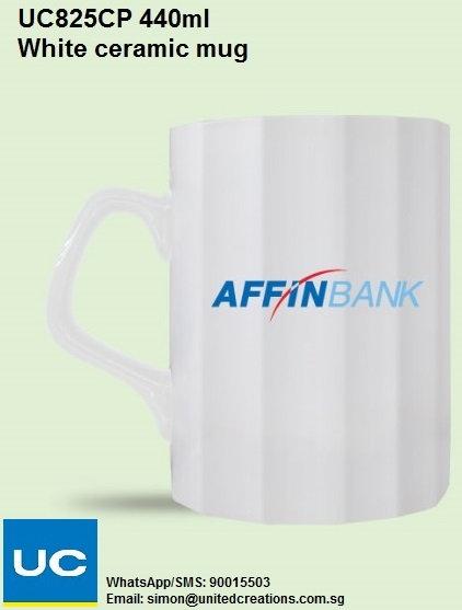 UC825CP 440ml White ceramic mug